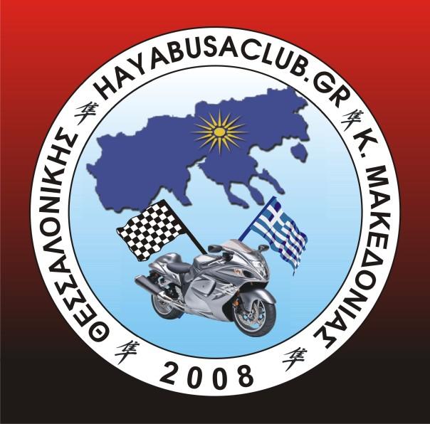 logo swsto
